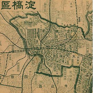 もっと東京ちょいとマップ・淀橋区 : 高橋さんの写 …