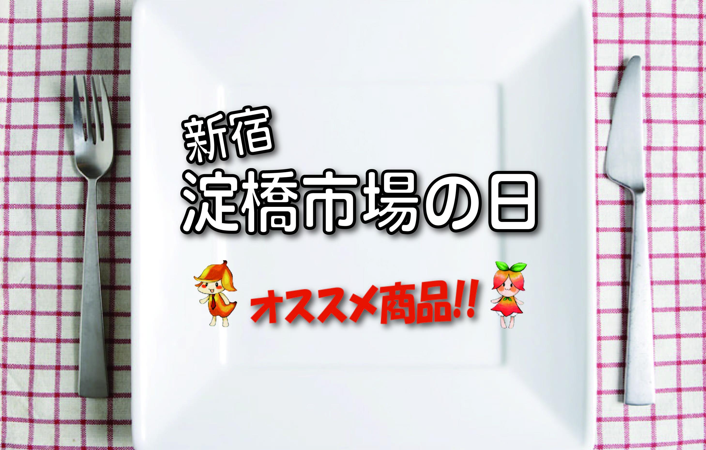 11月市場の日おすすめ商品(野菜)