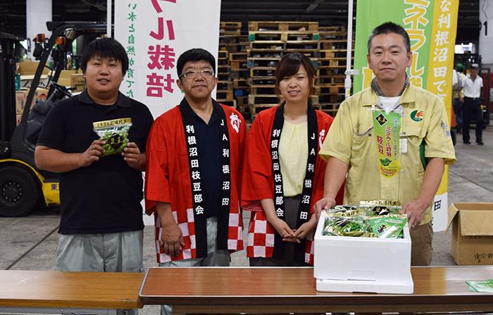 JA利根沼田「枝豆」試食宣伝販売