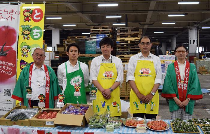 全農とちぎ「トマト」「ニラ」「胡瓜」試食宣伝販売会