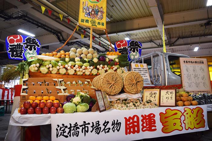 平成30年度淀橋市場市場祭り