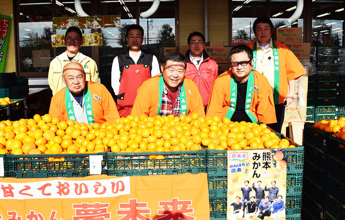 JA熊本夢未来みかん祭り
