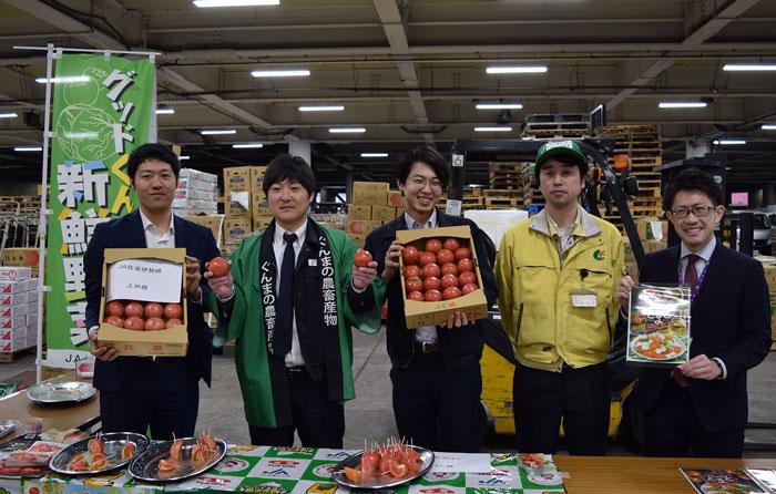 全農群馬ブリックスナイントマト試食宣伝販売会